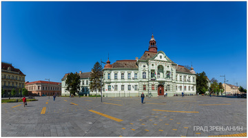 /uploads/attachment/strana/14/skupstinaGrad_Zrenjanin_366.jpg